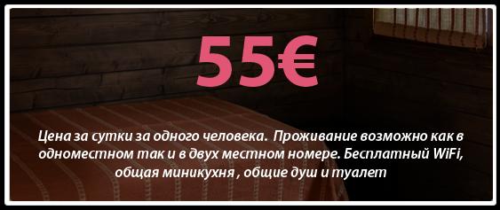 77-banner-ru